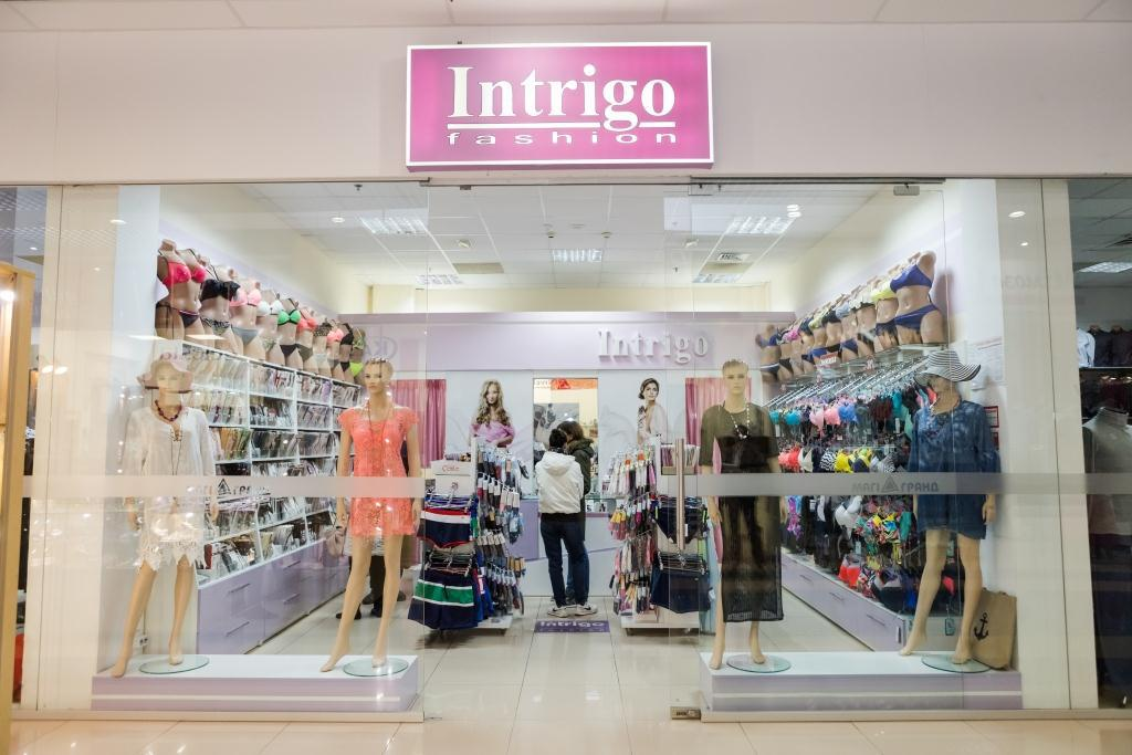 Intrigo Fashion