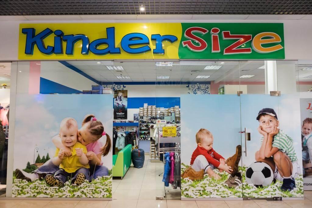 Kinder Size