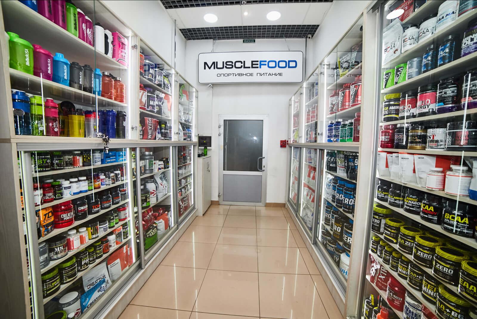 Muscule Food